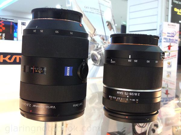 Sony 28-75mm f/2.8 Right compared with Sony Zeiss 24-70mm f/2.8 Left