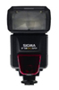 sigma-ef-530-dg-super-electronic-flash-canon