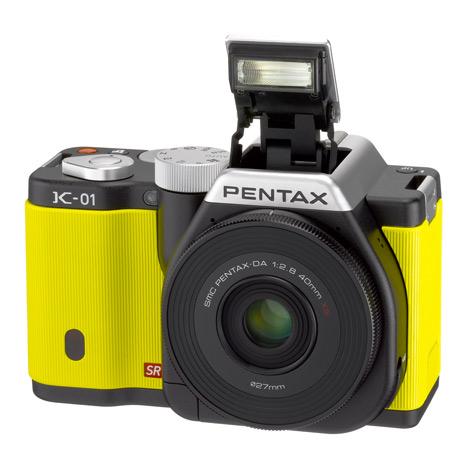 Pentax K01 yellow version