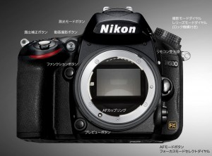 Artist rendition of Nikon D600