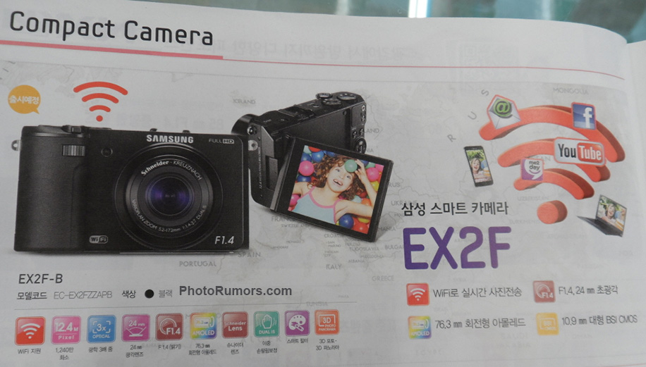 New Samsung EX2F leaked image from Photorumors.com